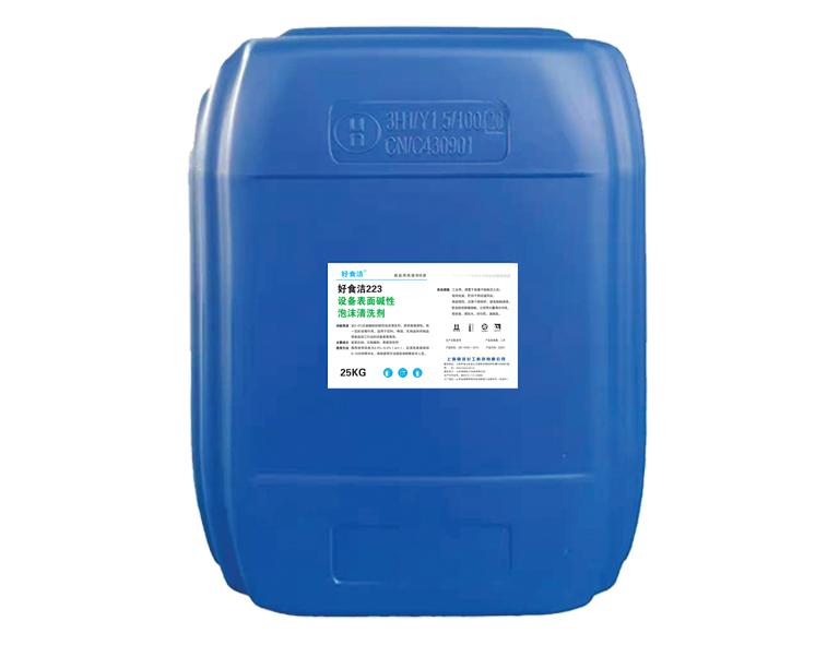 好食潔?223/ALB設備表面堿性泡沫清洗劑